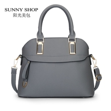 SUNNY SHOP  2017 Fashion Shell Women Bag Candy Cplor Women Messenger Bags Women Leather Handbags Designer Handbags High Quality