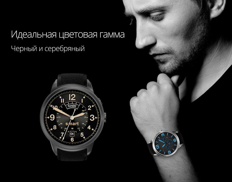 X200-Rus_01