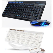 Best price Wireless 2.4GHz Gaming Keyboard and Mouse Combo Set For PC Laptop(China)