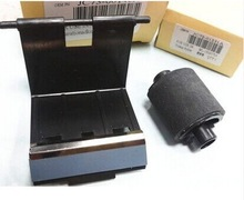Pickup roller for FUJI XEROX 3119 with SEPARATION PAD(China)
