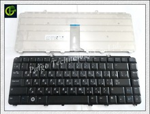 5pc/lot Russian Keyboard for Dell inspiron 1400 1520 1521 1525 1526 1540 1545 1420 1500 XPS M1330 M1530 Black RU laptop keyboard