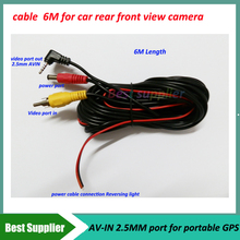 AVIN Port 6M Cable for car rear view reversing camera connect to portable GPS av-in 2.5mm plug GPS navigation video input cable(China)