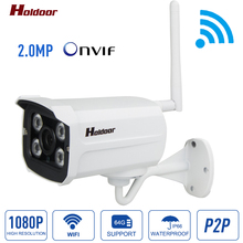 Wireless 1080P HD IP Camera WIFI Onvif 2.0.4 P2P for Smartphone Waterproof IP66 Support 64G Micro SD Card 20m IR Outdoor IP Cam