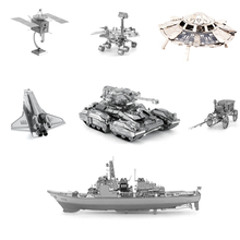 DIY Mini Fun 3D Metal Puzzle Scorpion Tank UFO Destroyer Satellite Adult Jigsaw Model Education Child Toys