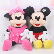 1pcs 70cm New MICKEY Doll Large a Pair MICKEY MINNIE Plush Toy Chid's Gift Cloth Doll Girls Birthday Gift