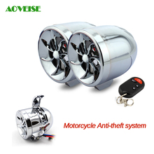 Motorcycle Anti-theft system Motorcycle Radio Audio Sound 12V MP3 Stereo alarm Motorcycle Speaker(Silver)