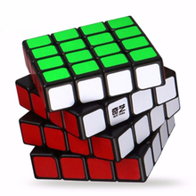 QiYi QiYuan 4X4X4 Professional Speed Cube Puzzle Cube With Stickers Kids Brain Teaser Toys(China)