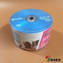 Wholesale 50 Discs Ouandie Grade A 4.7 GB 16x Blue Blank Printed DVD+R Disc
