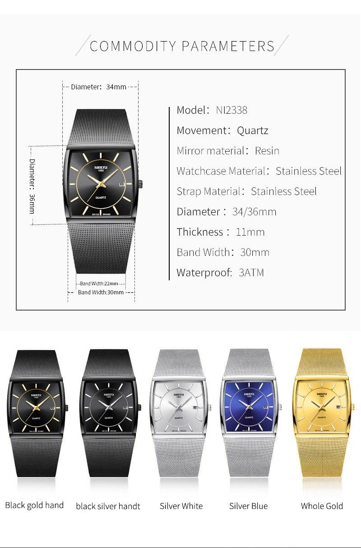 watch men (6)