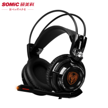 Gaming Headphones Somic G941 USB Game Headset With Microphone 7.1 Surround Sound Effect Vibrating Function For PC Gamer