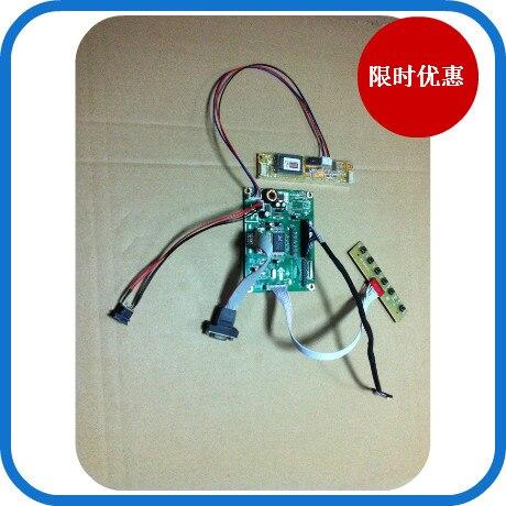 5.7 inch -22 inch TTL LCD driver board<br>