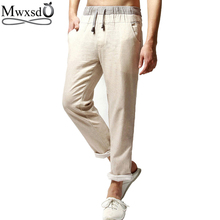 high quality 2017 brand men Casual linen pants men straight trouser pants for male