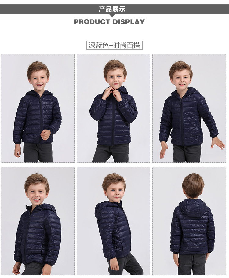 2-13Y Ultra light baby Girls boys down jacket 90% duck down coat winter spring autumn children clothes with hooded and pocket