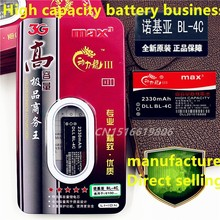 Original DLL BL-4C  2330mAh Li-ion Battery for Nokia 2652 3108 6100 6170 6260 7270 6101 6102 6131 Phone Replacement Batteries