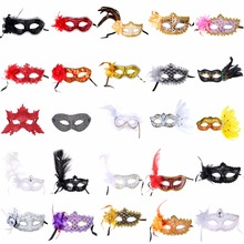 H&D Fashion Sexy Lace Eye Mask Venetian Masquerade Ball Party Fancy Dress Costume Lady Gifts Party Masks(25 Styles)
