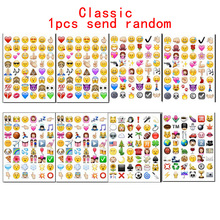 1pcs New Cute Lovely 48 Die Cut Emoji Smile Stickers for for notebook, message*High Quality Vinyl*funny*creative Send At Random(China)