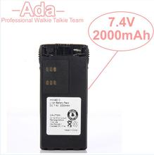 2000mAh 7.4V Li-ion HNN9013A HNN9013D Battery for Motorola Walkie Talkie HT750  HT1550 GP140 GP320 GP328 GP338 GP340 GP360