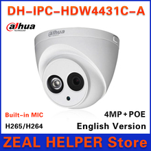 Dahua IPC-HDW4431C-A replace IPC-HDW4421C-A 4MP Support POE IR 50m With Built-in Micro H265 H264 dome hd cctv camera 1080p