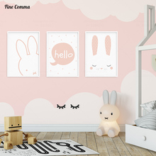Nordic Style Kids Decoration Girl's Room Pictures Posters and Prints Poster Wall Picture for Living Room Wall Art Canvas Prints(China)