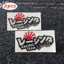2X JDM Japanese Style Drift Racing Team Badge Sticker 3M Reflective Vinyl Decal Motocross free bike stickers(China)