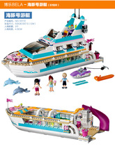 Bela friends girl friends Heart Lake City Stories series assembled  toys fight inserted puzzle adventure  10172 Dolphin Cruise