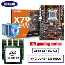 Hot selling Deluxe HUANAN X79 motherboard CPU RAM kit Xeon E5 1650 C2 with cooler RAM 16G(4*4G) DDR3 1333MHz RECC all tested(China)