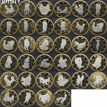 34pcs Sex 6 Euro Coins Different Design Kama Sutra Position Hard Commemorative house party ornaments crafts table decoration