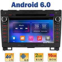 "8"" Quad Core 2GB RAM 4G LTE SIM WIFI Android 6.0 Car DVD Multimedia Player Radio For Great Wall Hover H3 H5 2010 2011 2012 2013"