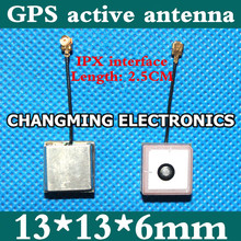 13*13*6mm GPS Built-in Active Antenna Ceramics Compatible with Beidou 2.5cm long terminal(working 100% Free Shipping)5PCS
