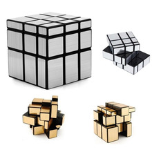 OCDAY 3x3x3 Mirror Cube Blocks Silver Cast Coated Shiny Magic Cube Puzzle Brain Teaser IQ Worldwide Educational Fidget Cube Toy