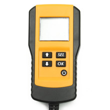 Hot 12V Vehicle Battery Tester Auto Analyzer Digital Automative Battery Analyzer For SAE IEC EN DIN(China)