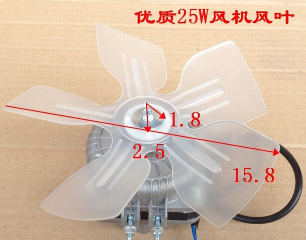 25W Refrigerator motor freezer motor with fan blade<br>