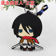 2015 Direct Selling New Arrival Llaveros Key Chain Comic Onslaught Of Giant Attack On Titan Keychain Anime Pvc Can Be Customized