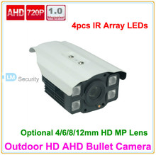 Lihmsek Long IR Distance 80-100m AHD Camera with 4pcs IR Array LEDS Security Surveillance CCTV Camera, Free Shipping(China)