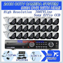 24channel video DVR Recorder,net&mobile phone monitoring,SONY 700TVL 24PCS IR cameras surveillance security cctv system kit
