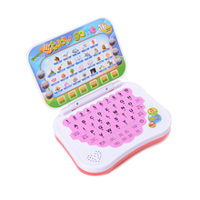 Laptop Learning Education Toys Language Children Computer Learning Machines Tablet Electronic Notebook Kids Study Game Pad(China)
