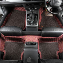 Custom fit car floor mats for Mitsubishi Lancer Galant ASX Pajero sport V73 V93 3D car styling all weather carpet floor liner