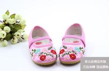 Old Beijing shoes 2017 children's embroidered shoes girls summer baby soft soles shoes national wind embroidered shoes