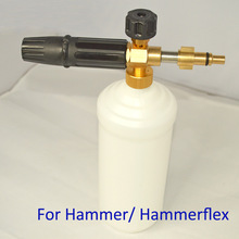 Foam Generator/ snow lance sprayer foam/ Foam Nozzle/ Foam Gun for Hammer Hammerflex Pressure Washer(China)