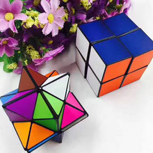 New Changeable Twist Puzzle Magic Cube Rubik Classic Rubix Toy Game Kids Classic Educational Cubo Magico Toys For Children Gift(China)