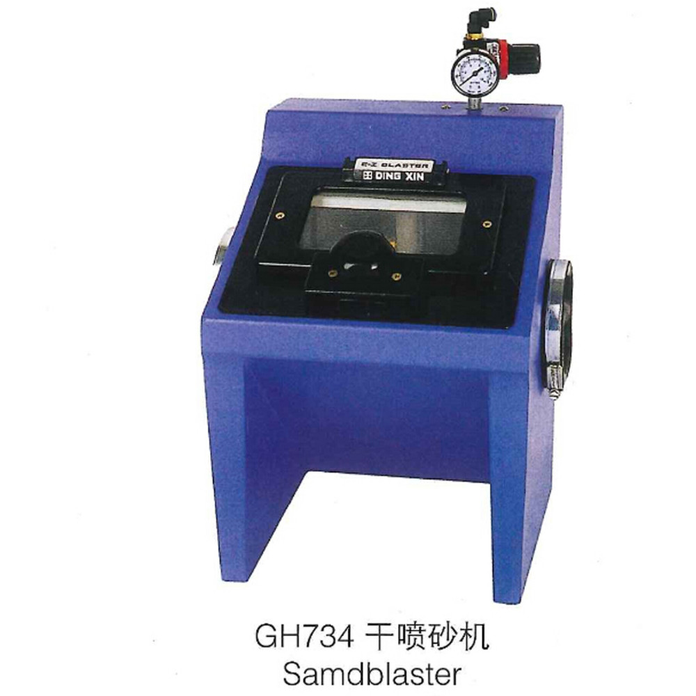 gh734