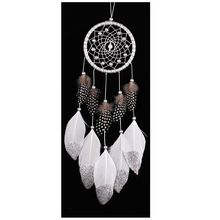 1 silver white wooden beads + feathers home decoration powder big feathers catch Monternet feather wind bells car ornaments