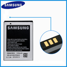 New Original Samsung Battery For Samsung Galaxy Ace Plus S7500 EB494358VU Capacity 1350mAh Mobile Phone Replacement Batteries
