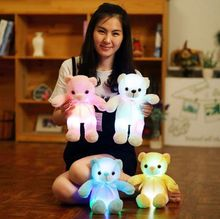 32cm sparkle lighting bear creative Stuffed Animals Toys Christmas Plush Doll ,retails,Christmas gift