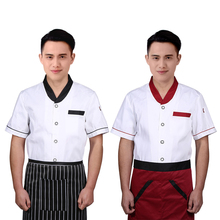Short Sleeve Cooker Working Uniform Chef Waiter Waitress Coat