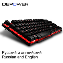 DBPOWER Russian / English 3 Color Backlight Gaming Keyboard Teclado Gamer Floating LED Backlit USB with Similar Mechanical Feel(China)