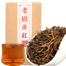 2 pcs New fresh Premium Yunnan Dian hong tea black tea First grade kongfu black tea Congou black tea 80g