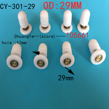 8x Partiality Shower Door ROLLERS /Runners/Wheels/Pulleys diameter 29MM(China)