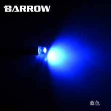 Barrow 12V LED lighting single lamp beads beautification lighting wire harness 5MM water cooled components LDDS5