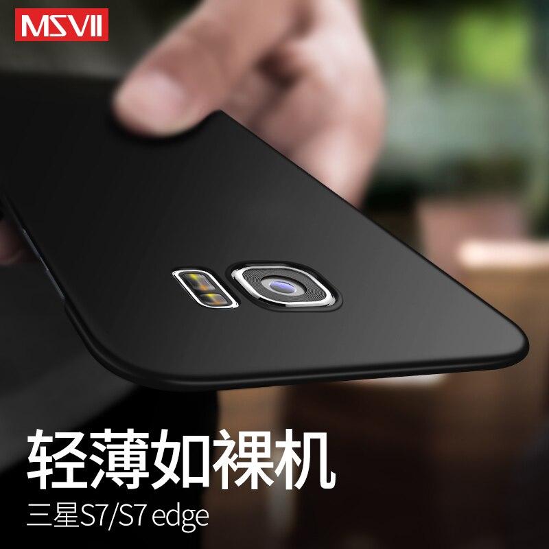2017Updated 100% MSVII luxury Case for Samsung gal...